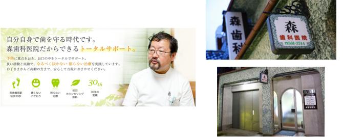 member_photo_39