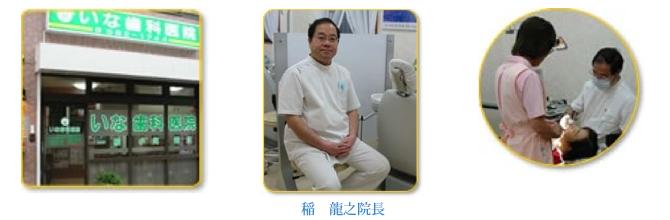 member_photo_42