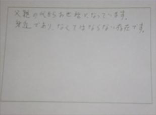 voice_photo_19