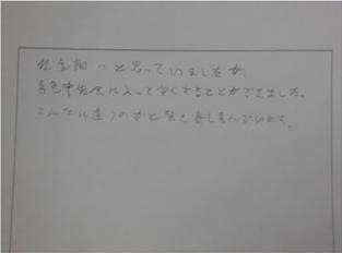 voice_photo_22